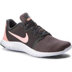 Buty NIKE - Flex Contact 2 AA7409 006 Anthracite/Oracle Pink/Black. Niebieskie buty do fitnessu damskie marki Salomon, z gore-texu, na sznurówki, gore-tex. W wyprzedaży za 229,00 zł.