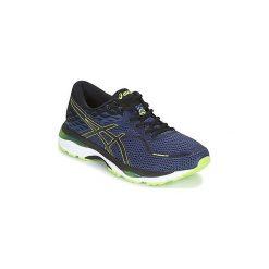 Buty do biegania Asics  GEL-CUMULUS 19. Niebieskie buty do biegania męskie Asics. Za 433,30 zł.