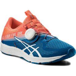 Buty ASICS - Gel-451 T874N Flash Coral/White/Directoire Blue 0601. Czarne buty do biegania damskie marki Asics. W wyprzedaży za 369,00 zł.