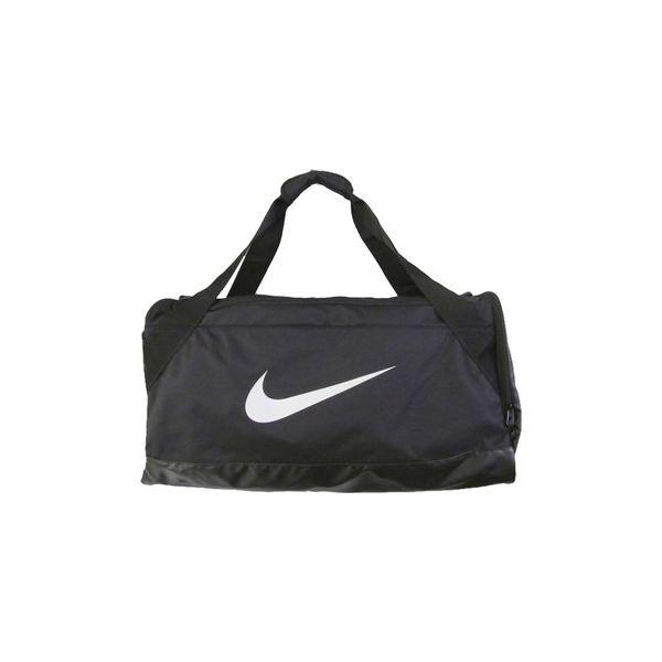 c78fb439adcb7 Torby sportowe Nike Brasilia Tr Duffel Bag S BA5433-010 - Czarne ...