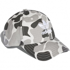Czapka unisex Originals Camo szara (DH1016). Szare czapki zimowe damskie Adidas. Za 94,55 zł.