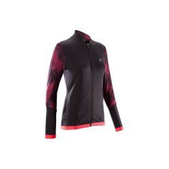 Bluza na zamek fitness kardio 500 damska. Czarne bluzy rozpinane damskie marki DOMYOS, z elastanu. Za 79,99 zł.