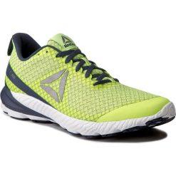 Buty Reebok - Osr Sweet Rd Se BS8528  Flash/Indigo/Blk/Wht/Pwt. Zielone buty do biegania męskie Reebok, z materiału. W wyprzedaży za 269,00 zł.