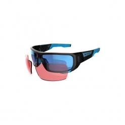 Okulary przeciwsłoneczne MH 910 wymienne szkła kategoria 4+2. Czarne okulary przeciwsłoneczne damskie aviatory QUECHUA, z gumy. Za 159,99 zł.