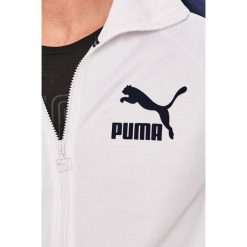 Puma - Bluza. Szare bluzy męskie rozpinane Puma, l, z bawełny, bez kaptura. W wyprzedaży za 249,90 zł.