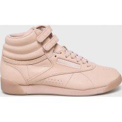 Reebok Classic - Buty F/S Hi. Szare buty sportowe damskie reebok classic marki Reebok Classic, z materiału. W wyprzedaży za 319,90 zł.