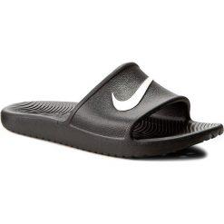 Klapki NIKE - Kawa Shower 832528 001 Black/White. Czarne klapki męskie Nike, z tworzywa sztucznego. Za 84,99 zł.