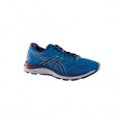 Buty do biegania GEL CUMULUS męskie. Niebieskie buty do biegania męskie marki Asics. Za 399,99 zł.