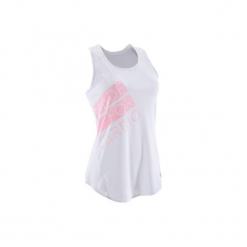 Top fitness kardio 120 damski. Białe topy sportowe damskie marki DOMYOS, z elastanu. W wyprzedaży za 19,99 zł.