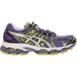 Buty do biegania damskie: buty do biegania damskie ASICS GEL-NIMBUS 16 / T485N-3697 - buty do biegania damskie ASICS GEL-NIMBUS 16