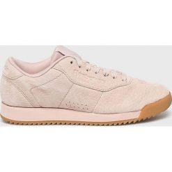 Reebok Classic - Buty Princess Ripple. Szare buty sportowe damskie Reebok Classic, z gumy, reebok classic. W wyprzedaży za 299,90 zł.