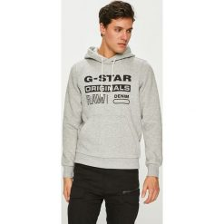 G-Star Raw - Bluza. Czarne bluzy męskie rozpinane marki G-Star RAW, l, z materiału, retro. Za 369,90 zł.