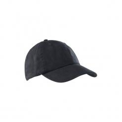 Czapka z daszkiem fitness. Czarne czapki z daszkiem męskie DOMYOS. Za 19,99 zł.