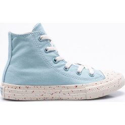 Converse - Trampki dziecięce. Szare buty sportowe dziewczęce Converse, z materiału, z okrągłym noskiem. Za 219,90 zł.