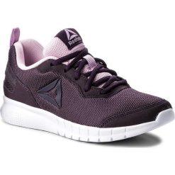 Buty Reebok - Ad Swiftway Run CN5709 Moonglow/Volcano/White. Szare buty do biegania damskie marki Reebok, z materiału. W wyprzedaży za 159,00 zł.