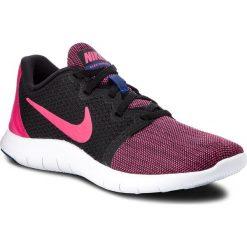 Buty NIKE - Flex Contact 2 AA7409 003 Black/Rush Pink. Niebieskie buty do fitnessu damskie marki Salomon, z gore-texu, na sznurówki, gore-tex. W wyprzedaży za 229,00 zł.
