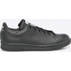 Buty do koszykówki damskie: adidas Originals – Buty