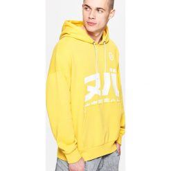 Odzież męska: Bluza w żółtym kolorze z kapturem - Zielony
