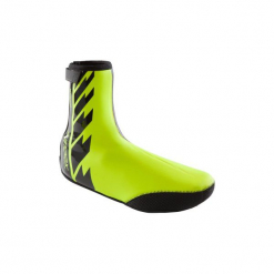 Ochraniacze na buty rowerowe S3100X NPU+. Żółte buty skate męskie marki Shimano, rowerowe. Za 189,99 zł.