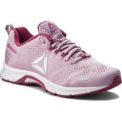 Buty Reebok - Ahary Runner CN5350 Lilac/Twisted Berry. Szare buty do biegania damskie marki Reebok, z materiału. W wyprzedaży za 179,00 zł.