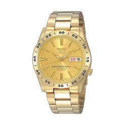 Zegarki męskie: Seiko SNKE06K1 - Zobacz także Książki, muzyka, multimedia, zabawki, zegarki i wiele więcej