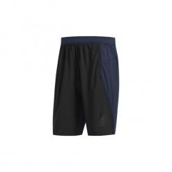 Szorty i Bermudy  adidas  Szorty 4KRFT Woven 10-inch. Niebieskie bermudy męskie marki Adidas, m. Za 129,00 zł.