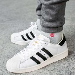 """Buty adidas Superstar Boost """"Running White"""" (BB0188). Białe buty skate męskie Adidas, z materiału, adidas superstar. Za 199,99 zł."""