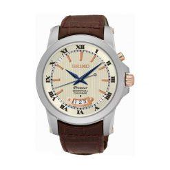 Zegarki męskie: Seiko SNQ150P1 - Zobacz także Książki, muzyka, multimedia, zabawki, zegarki i wiele więcej