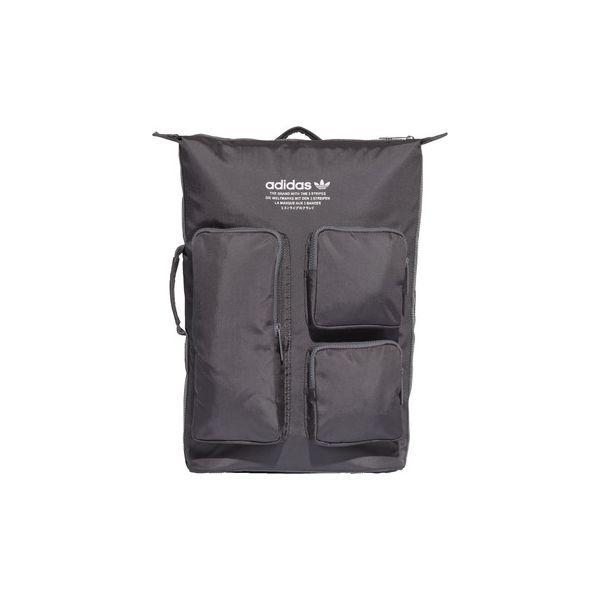 7c59f16dabc56 Plecaki adidas Plecak adidas NMD Day - Szare plecaki damskie Adidas ...