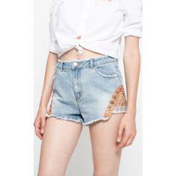 Missguided - Szorty. Szare szorty jeansowe damskie marki Missguided, casualowe, z podwyższonym stanem. W wyprzedaży za 49,90 zł.
