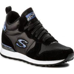 Sneakersy SKECHERS - Ditzy Dancer 123/BKLV Black/Lavender. Niebieskie sneakersy damskie marki Skechers. W wyprzedaży za 179,00 zł.
