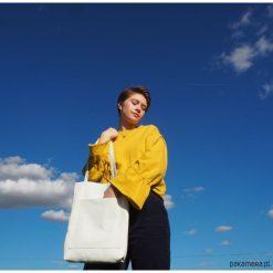 Shopper bag damskie: URCHYNN minimalistyczna skórzana torba shopper