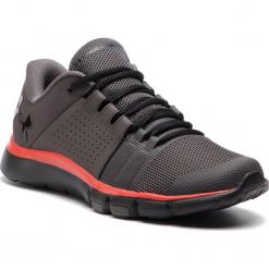 Buty UNDER ARMOUR - Ua Strive 7 Nm 3020750-100 Gry. Szare buty do biegania męskie marki Under Armour, z materiału. W wyprzedaży za 209,00 zł.