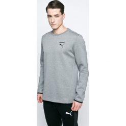 Puma - Bluza. Czerwone bluzy męskie rozpinane marki Puma, xl, z materiału. W wyprzedaży za 139,90 zł.