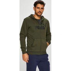 Puma - Bluza. Szare bluzy męskie rozpinane Puma, l, z nadrukiem, z bawełny, z kapturem. Za 289,90 zł.