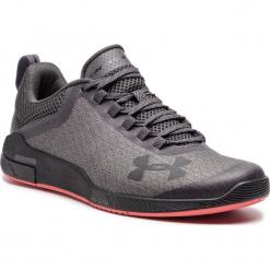 Buty UNDER ARMOUR - Ua Charged Legend Tr 1293035-105 Gry. Szare buty fitness męskie marki Under Armour, z materiału. W wyprzedaży za 349,00 zł.
