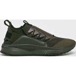 Puma - Buty Tsugi Jun Purple. Fioletowe buty skate męskie Puma, z materiału. W wyprzedaży za 399,90 zł.