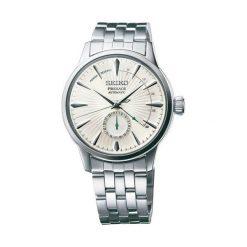 Zegarki męskie: Seiko SSA341J1 - Zobacz także Książki, muzyka, multimedia, zabawki, zegarki i wiele więcej